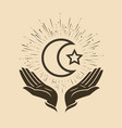 islam star and crescent symbol vector image