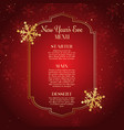 new years eve menu design vector image vector image