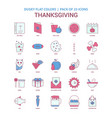 thanksgiving icon dusky flat color - vintage 25 vector image