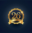 26th anniversary celebration badge label in vector image