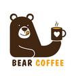 bear coffee logo design template vector image vector image