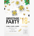christmas party invitation poster or december vector image vector image