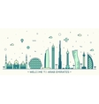 United Arab Emirates skyline flat style vector image
