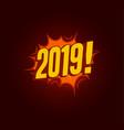 2019 comic speech bubble pop art design merry vector image vector image