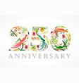 250 anniversary folk logo vector image vector image