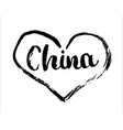china lettering isolated on white background vector image