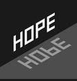 hope concept dark room vector image vector image