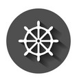 steering wheel rudder icon with long shadow vector image vector image