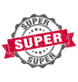 super stamp sign seal vector image vector image