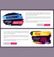 discount new offer only today 15- 20 black friday vector image vector image