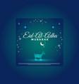 elegant elegant eid ul adha social media post vector image vector image