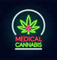 medical cannabis neon sign legal cannabis for vector image