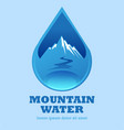 mountain water vector image vector image