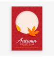 autumn sale flyer design with space for image or vector image