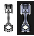 piston objects in two styles black on white vector image