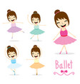 the ballet girl cute activity cartoon design vector image vector image