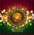 gambling european roulette banner vector image