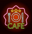 breakfast cafe neon light icon realistic style vector image vector image