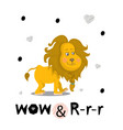 lion animal character vector image
