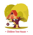 playground shelter for children tree-house with vector image
