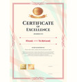 portrait certificate of excellence template on vector image vector image