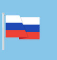 russia flag with copyspace vector image vector image