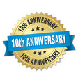 10th anniversary round isolated gold badge vector image