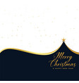 elegant merry christmas tree greeting background vector image vector image
