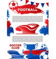 football poster for soccer club vector image vector image