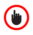 go straight ahead sign with hand vector image vector image