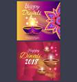 happy diwali promo poster vector image vector image