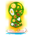 Onam feast on banana leaf vector image vector image