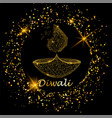 happy diwali deepavali light and fire festival vector image