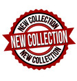New collection label or sticker