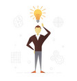 smart person flat character design vector image