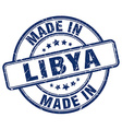 made in Libya vector image vector image