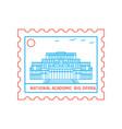 national academic big opera postage stamp blue vector image