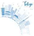 Outline Tokyo Skyline with Blue Buildings vector image vector image