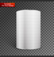 white blank tincan metal tin can vector image vector image