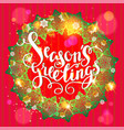 winter season wreath vector image vector image