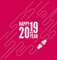 Connecting to new year