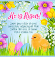 easter poster card paschal eggs greetings vector image vector image