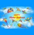 makar sankranti festival hindu holiday poster vector image