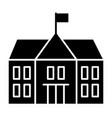 school solid icon building vector image