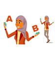 arab woman comparing a with b good idea vector image vector image
