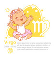 children horoscope icon kids zodiac vector image