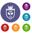 coat of arms of tennis club icons set vector image vector image