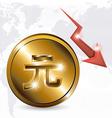 Global Economy design vector image