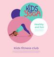 kids yoga flayer vector image vector image