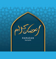 beautiful ramadan kareem greeting card design vector image